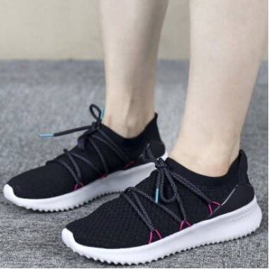 ADIDAS ULTIMAMOTION SHOES - B96471